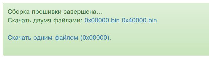 vydelenie_171